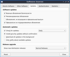 Вкладка Updates окна Software Sources