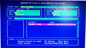 Утилита ASUSTeK EZ Flash 2 BIOS ROM V3.00 (2)