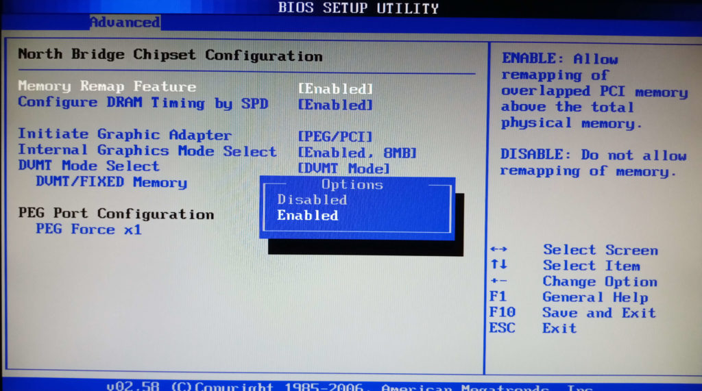 Memory Remap Feature в подразделе North Bridge Configuration в BIOS материнской платы ASUS P5B-VM