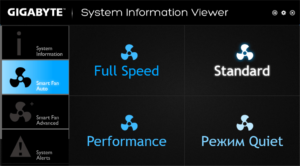 Утилита GIGABYTE System Information Viewer B16.0822.1 (2)